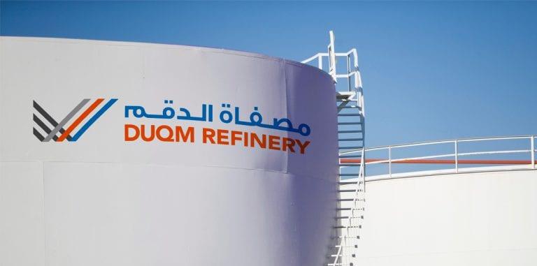 Duqm Refinery